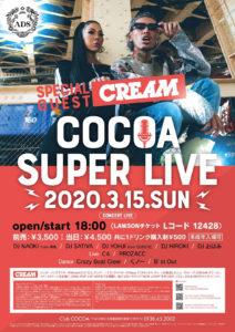 COCOA SUPER LIVE (Concert Live) @ 函館 Club COCOA