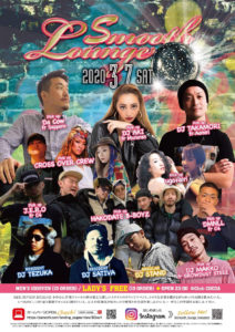 SMOOTH LOUNGE (R&B/Reggae/HipHop) @ 函館 Club COCOA