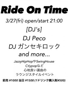 Ride On Time (ALL MIX) @ 函館 Club COCOA