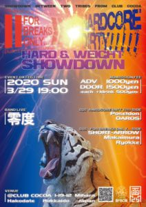 FOR BREAKS ONLY... × HARDCORE DIRTY!!!!! (Dubstep/HardcoreTechno/Band Live) @ 函館 Club COCOA
