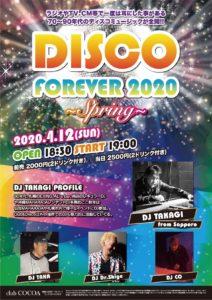 DISCO FOREVER 2020 ~Spring~ (Disco) @ 函館 Club COCOA