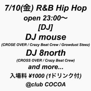 R&B HipHop @ 函館 club COCOA