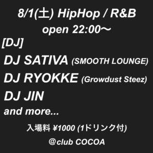 8月1日(土) HipHop / R&B @ 函館 club COCOA
