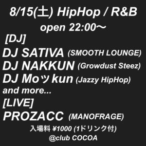 HipHop / R&B @ 函館club COCOA