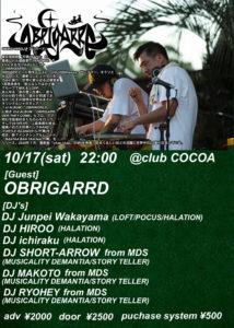 10月17日(土) @ 函館 club COCOA