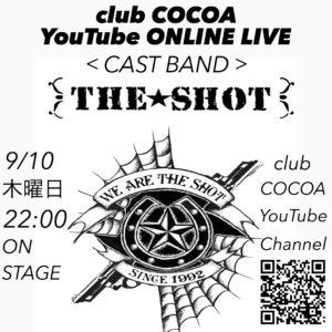 函館 club COCOA YouTube ONLINE LIVE @ 函館 club COCOA