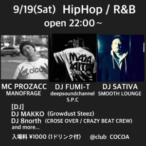 HipHop / R&B @ 函館 club COCOA