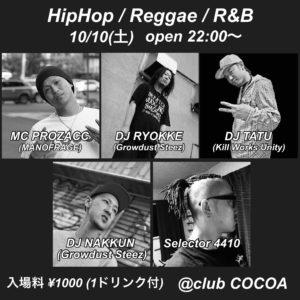 HipHop / Reggae / R&B @ 函館 club COCOA