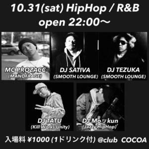 HipHop / R&B @ 函館 club COCOA
