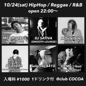 10月24日(土) HipHop / Reggae / R&B @ 函館 club COCOA