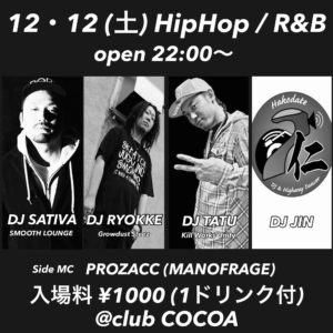 12月12日(土) HipHop / R&B @ 函館 club COCOA