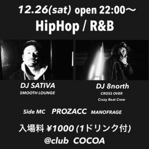 12月26日(土) HipHop / R&B @ 函館 club COCOA