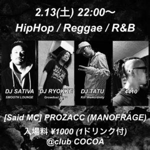 2月13日(土) HipHop / Reggae / R&B