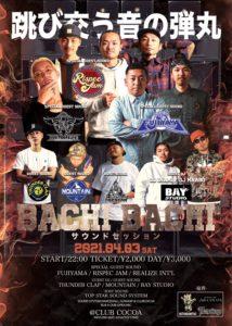 BACHI BACHI (Reggae) @ 函館 club COCOA