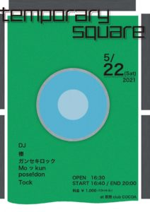 temporary square (All Mix) @ 函館 club COCOA
