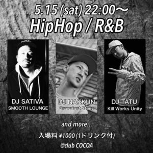 HopHop / R&B @ 函館 club COCOA