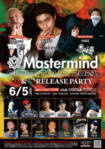 "Mastermind CLUB TOUR 2001 ""Q&K""RELEASE PARTY (HipHop/Reggae) @ 函館 club COCOA"