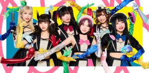 バンドじゃないもん!MAXX NAKAYOSHI バンもん!全国ツアー2021『極仲良的旅』(Concert Live) @ 函館 club COCOA