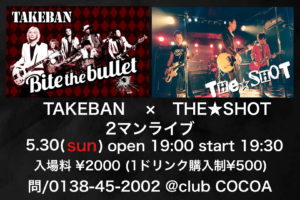 TAKEBAN × THE★SHOT 2マンライブ (Band Live) @ 函館 club COCOA