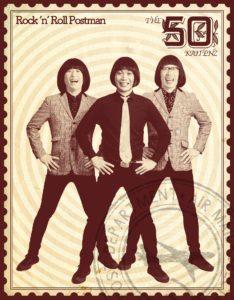 9月12日(日) ザ50回転ズ ワンマンツアー 2021「Rock'n'Roll Postman Tour!」(Concert Live) @ 函館 club COCOA
