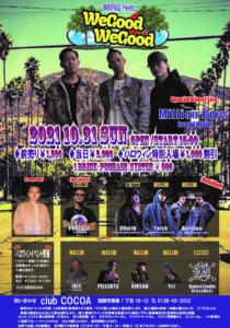 WeGood WeGood (HipHop) @ 函館 club COCOA